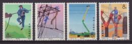 1976, CHINA. 4 VALUES ΜΝΗ. - Unused Stamps