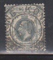 HONG KONG Scott # 132 Used - KGV Definitive - Hong Kong (...-1997)