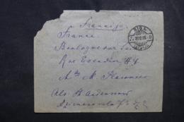 LETTONIE - Enveloppe De Riga Pour La France En 1925, Affranchissement Plaisant Au Verso - L 45800 - Latvia