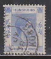 HONG KONG Scott # 160 Used - KGVI Definitive - Hong Kong (...-1997)