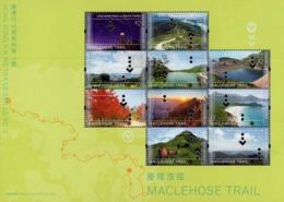 Hong Kong - 2019 - Hiking Trails, Series No. 2 - Mint Souvenir Sheet With Unusual Perforation And Varnish - 1997-... Región Administrativa Especial De China