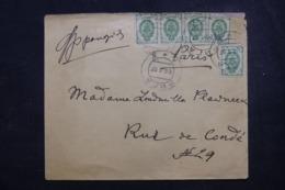 RUSSIE - Enveloppe Pour Paris En 1907, Affranchissement Et Oblitération Plaisants  - L 45805 - Non Classificati