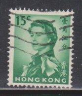 HONG KONG Scott # 205 Used - QEII Definitive - Hong Kong (...-1997)