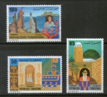 Tunisia 1981 Regional Mosque Architecture Islam Religion Sc 785-87 MNH # 726 - Mosques & Synagogues