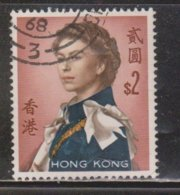 HONG KONG Scott # 214 Used - QEII Definitive - Hong Kong (...-1997)