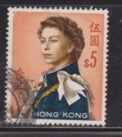 HONG KONG Scott # 215 Used - QEII Definitive - Hong Kong (...-1997)
