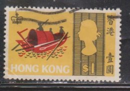 HONG KONG Scott # 243 Used - QEII & Boat - Sampan - Used Stamps