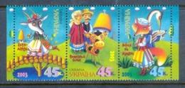 O13- Ukraine Ukrainian 2003 Folk Tales. - Ukraine