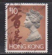 HONG KONG Scott # 651c Used - QEII Definitive - Hong Kong (...-1997)