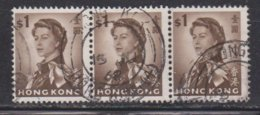 HONG KONG Scott # 212 Used Strip Of 3 - QEII Definitive - Some Perf Separation - Hong Kong (...-1997)