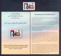 Tunisia/Tunisie 2001 -  Stamp + Flyer - Palestinian Martyr Child Mohamed Dorra - MNH** - Tunisia