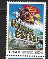 INDUSTRY , 2019, MNH,FIVE YEAR PLAN, TRAINS, HORSES, 1v - Trains
