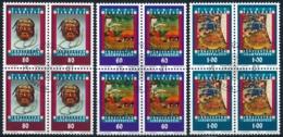 Zumstein 1003-1005 / Michel 1061-1063 Viererblockserie Mit ET-Zentrumstempel - Used Stamps