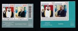 EAU Emirats Arabes Unis Kazakhstan 2015 Emission Commune UAE Emirates Joint Issue - Emissions Communes