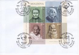 2019 , Moldova , Moldavie , Moldawien , Personalities Which Have Changed The World History , Gandhi , Privat FDC - Moldawien (Moldau)