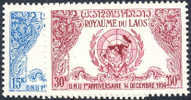 Laos C22-23 Miint Never Hinged Airmail Set From 1956 - Laos