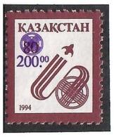Kazakhstan 2004. Overprint '200.oo' On Defin.1994 V: '80'.   Michel # 447 - Kazakistan