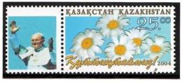 Kazakhstan 2004. Greeting Stamp ,Flowers (Pope John Paul II). 1v: 25.00 + Label.   Michel # 479 Zf - Kazajstán