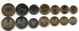 Kazakhstan - Set 7 Coins 1 2 5 10 20 50 100 Tenge 2002 - 2018 Lemberg-Zp - Kazakhstan