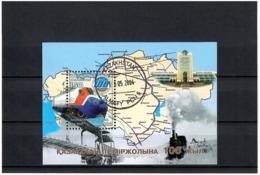 Kazakhstan 2004.Railways-100. S/S: 150.   Michel # BL 28  (oo) - Kazakhstan