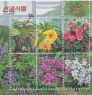 Corée Du Nord BF MNH Fleurs - Végétaux