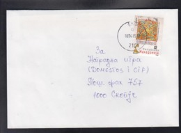 REPUBLIC OF MACEDONIA, 2005, COVER, MICHEL 340 - OLD BOOKS-FOUR GOSPELS BOOK ZRZE - Mazedonien