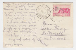 Norwegen 1936, 20 öre Nordkap M. Entspr. Stpl. Auf AK N. Deutschland - Norwegen