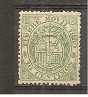 España/Spain-(usado) - Fiscal Postal Edifil  9 - Yvert 8 (o) - Steuermarken/Dienstpost