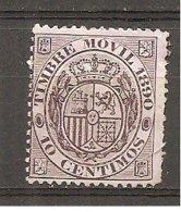 España/Spain-(usado) - Fiscal Postal Edifil  10 - Yvert 9 (o) (pliegue) - Steuermarken/Dienstpost