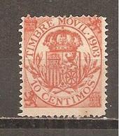 España/Spain-(usado) - Fiscal Postal Edifil  23 - Yvert 22 (o) - Steuermarken/Dienstpost