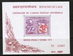 LAOS  Scott # C 115a** VF MINT NH Souvenir Sheet (SS-407) - Laos