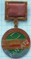 USSR / Badge / Soviet Union / Depot Named After Lenin Is 100 Years Old. Tramway. Tram Electric Transport Kiev 1991 - Transportation