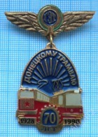 UKRAINE / Badge / Donetsk Tramway Tram -  70 Years. Electric Transport 1928-1998 - Transportation