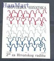 Croatia 1991 MNH ( ZE2 CRTzwa11B ) - Croazia