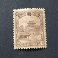 ◆◆◆ Manchuria (Manchukuo) 1936-37 4th Definitives   13F NEW ◆◆ KING ◆◆ RARE ◆◆ RARE ◆◆  AA4951 - 1932-45 Mandchourie (Mandchoukouo)