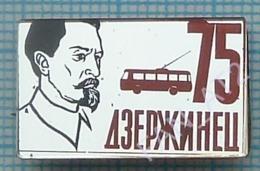 USSR Badge Soviet Union UKRAINE Komsomol Detachment Dzerzhinets 75 Dzerzhinsky Trolleybus Management Electric Transport - Transportation