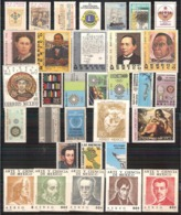 1971 MÉXICO  AÑO COMPLETO  32 Sellos Mnh 1971 Mexico  FULL COMMEMORATIVE YEAR 32 Stamps Mnh - Mexico