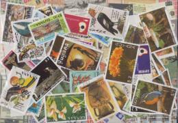Guyana 50 Different Stamps - Guyana (1966-...)