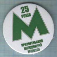 UKRAINE / Badge / Underground. Light Rail 25 Years Tram Tramway Transport Railroad Krivoy Rog - Transportation