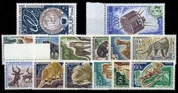 1963, Mauretanien, 204-15 U.a., ** - Mauretanien (1960-...)