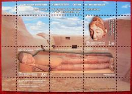 Tajikistan  2008  Sleeping  Budda   S/S  MNH - Buddhism