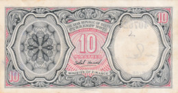 Egypte - Billet De 10 Piastres - 1940 - Egypte