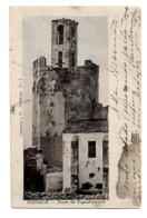 Badajoz - Torre De Espantaperros - Fold At Bottom Right Corner And At Center - Badajoz