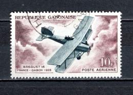 GABON  PA N° 7  OBLITERE  COTE 0.30€    AVION - Gabon (1960-...)