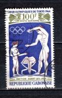 GABON  PA N° 26  OBLITERE  COTE 1.20€    JEUX OLYMPIQUES TOKYO - Gabun (1960-...)
