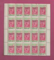 YT N° 202** En Bloc De 25 BDF - Used Stamps