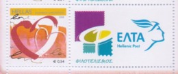 GREECE STAMPS WITH LABEL 2018/HEART/NEW EDITION!!!!!!!-MNH - Grèce