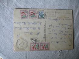 Lettre Taxee 5  Timbre Fleurs Fleur Paire  4 Timbre 0.05 Plus 10 C - Marcofilia (sobres)