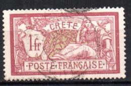 Col17  Colonie Crete  N° 13 Oblitéré Cote 26,00€ - Oblitérés