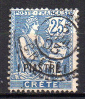 Col17  Colonie Crete  N° 16 Oblitéré Cote 55,00€ - Oblitérés